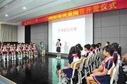 「廣州好家風薰陶營」開跑 線上線下傳承好品格