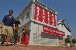 金門「蔡嘉種紀念館」開幕 百年古厝加戰地標語