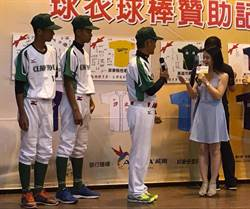 MLB》陳偉殷整季報銷 國中教練:傷後調整體能