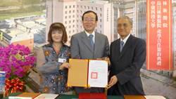 中臺科技大學與林新醫院展開全面且深入產學合作