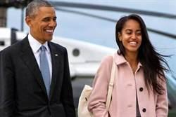 歐巴馬自爆送長女進大學 回程在車上偷哭