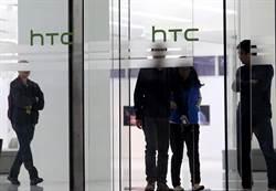 HTC員工去Google薪水多50萬?聘書洩底