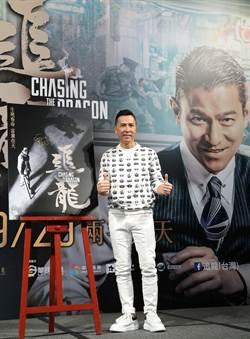 甄子丹宣傳《追龍》澄清謠言 徐冬冬證片中全裸誘周俊偉