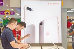 iPhone 8陸銷量踢鐵板 史上最冷