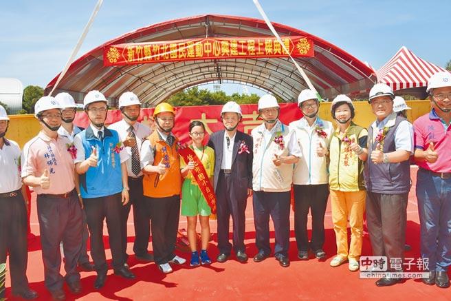 興建中的竹北國民運動中心26日舉辦上梁儀式,地方人士到場與會。(莊旻靜攝)