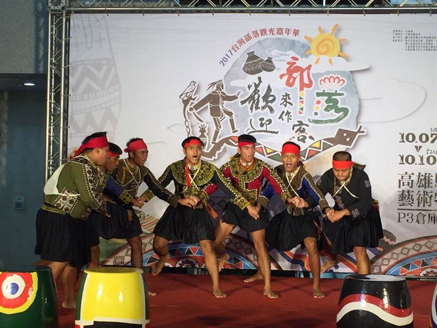 青山部落青年帶來開幕表演。(觀光局提供)