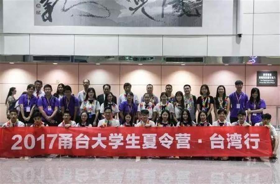 甬台大學生台灣夏令營,吸引寧波學子前往台灣學習(圖主辦單位提供)