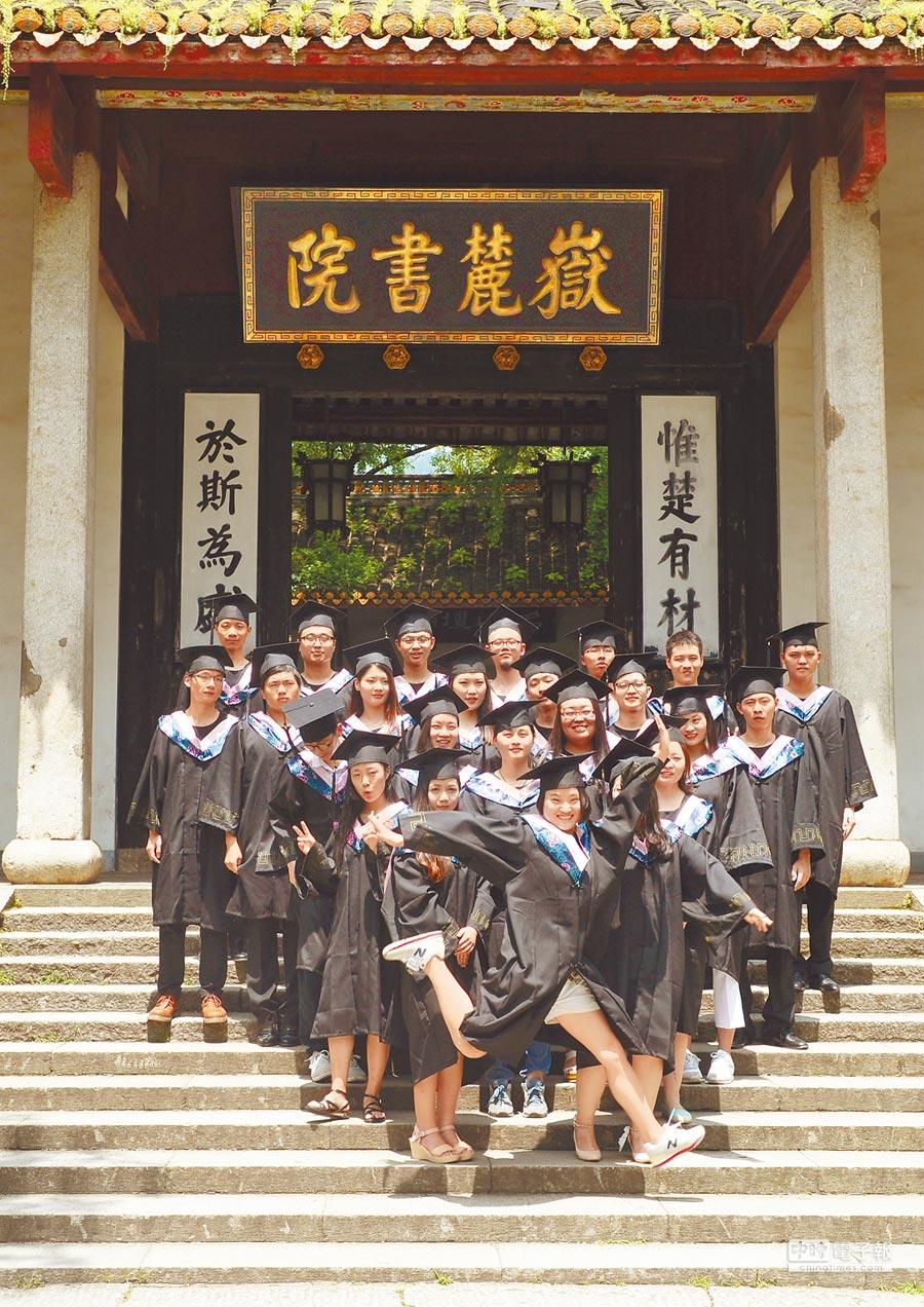湖南大學坐落在嶽麓山下,圖為在嶽麓書院拍畢業照的湖大畢業生。(CFP)