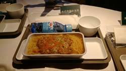 國泰航空第四季台港線用餐時段提供熱食