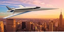 超音速客機S-512有譜 將要測試慢速性能