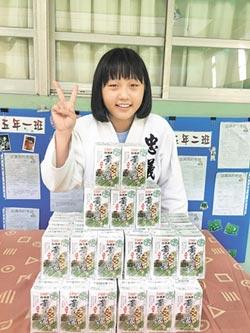 台灣好農 請1000學童喝國產豆奶