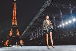 2018巴黎時裝周-SAINT LAURENT 巴黎鐵塔秀