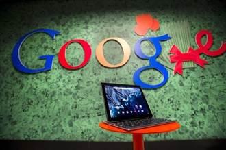谷歌防二度受罰 擬分拆Google Shopping