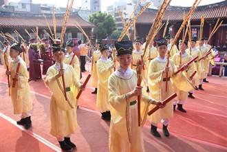 彰化祭孔大典傳依循古制、獻六佾舞傳承文化資產