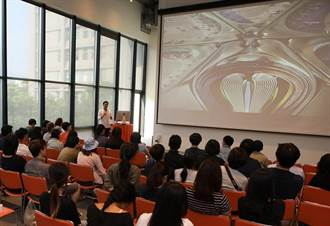 璞園建築團隊攜手展覽 延續建築美學基因