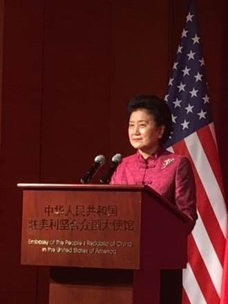 首輪中美人文對話在即 劉延東:將談未來50年之合作