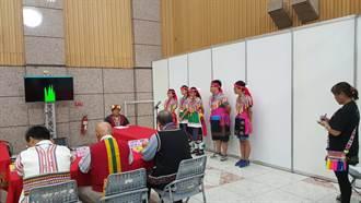高市原住民族語單詞競賽 17隊較勁成績揭曉