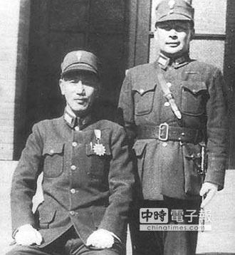兩岸史話-國共在大陸最後一戰