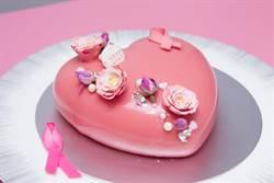 匯集粉紅力量 打造沒有乳癌的世界