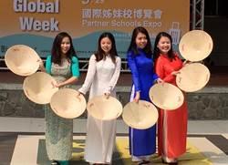 境外生逐年增加 文藻辦國際姊妹校博覽會
