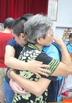月圓人團圓! 台北少年觀護所辦中秋節懇親活動