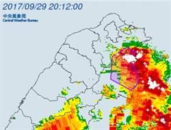 注意!新北、宜蘭大雷雨警報持續