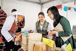 保加利亞長壽村 說中文迎陸客