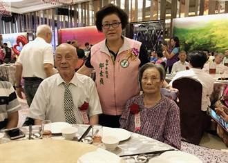 南區金婚表揚 102對夫妻牽手逾半世紀獲表揚