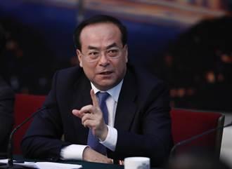 前重慶市委書記孫政才遭開除黨籍與公職