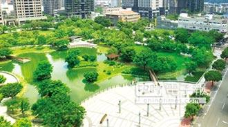 近水圳公園 遠雄打造活氧環境