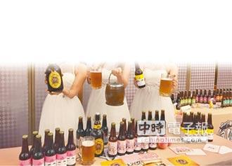 國慶連假 來淡水喝啤酒賞夕陽