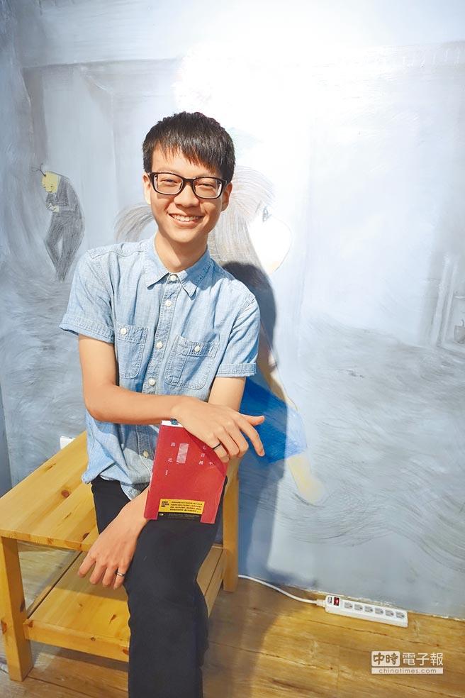 八年級作家蕭詒徽在網路上替人代筆寫信,三年來接受過各種千奇百怪的委託,集結成散文集。(許文貞攝)