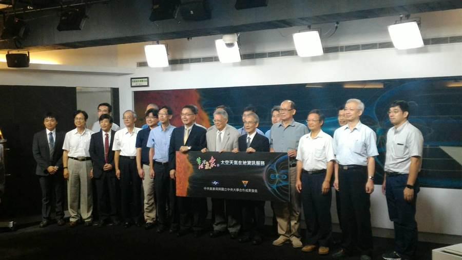 氣象局與中央大學合作,發展太空天氣在地資訊服務。(圖/氣象局提供)