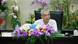 《財政》APEC財長會議,許虞哲率團出席