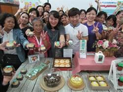 中秋腳步近 勞動部邀創業青年教待業婦女做蛋黃酥
