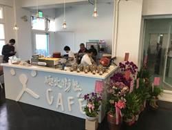 山溪活動中心轉型「極北懶熊」咖啡廳 北海岸增打卡景點