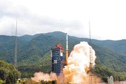 長征二號丙火箭 1箭3星發射成功