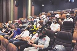 高品質觀影體驗 陸特殊影院激增