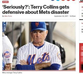MLB》被質疑操壞守護神 大都會教頭驚:認真嗎?