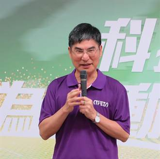 台積電投資台南 陳良基:對台灣有信心