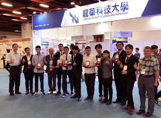 2017台北國際發明展 龍華科大獲6金
