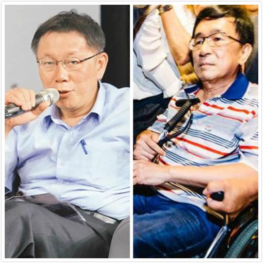 台北市長柯文哲(左)日前稱前總統陳水扁(右)裝病,引發軒然大波。(合成圖/中時資料照)