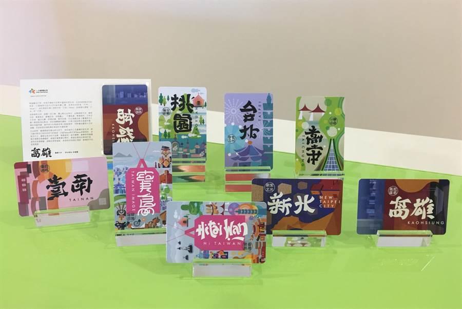 一卡通攜手知名設計師林國慶再推出文創商品,將大師首創「翻轉文字」設計運用在一卡通版面上。(圖/一卡通提供)