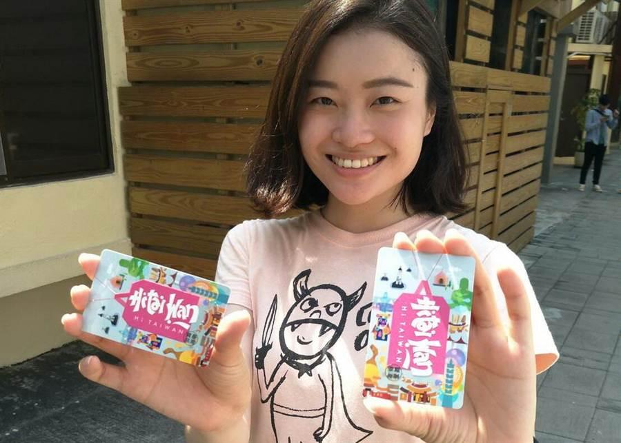 8款臺灣及城市意象一卡通,選擇在府城臺南推出,是呼應翻轉文字的設計開端正是由臺南開始。(圖/一卡通提供)