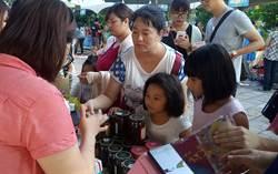 台東金幣市集登場 民眾體驗虛擬貨幣交易