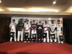 亞錦賽》2年前季軍作收 日本隊野手喊話奪冠雪恥
