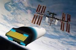 美民間公司超快速火箭5分鐘進太空