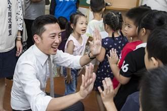 竹市幼教補助加碼 免學費下修到4歲童