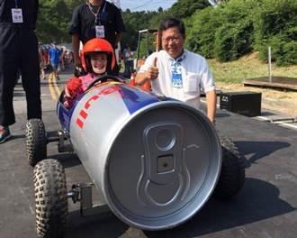 Red Bull皂飛車大賽 鄭文燦到場致詞