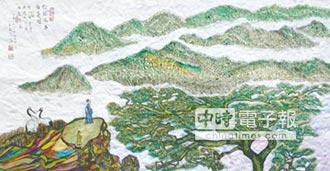 素人怪才畫家王文宏 為中國畫對外交流提供新可能